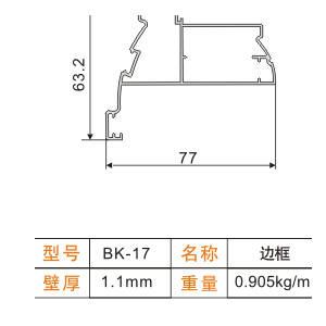 电路 电路图 电子 原理图 300_300