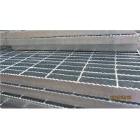 厂家销售镀锌钢格板 优质钢格栅板 品质保证 价格低廉