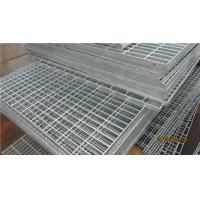 宁达供应镀锌异形钢格板 锯齿形格栅板 价格优惠欢迎选购
