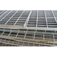 宁达 定制生产钢格板 镀锌平台钢格栅