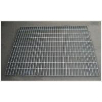 供应不锈钢脚踏钢格板 洗车房污水处理耐用镀锌钢格板