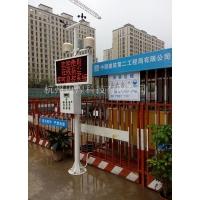 MH-YJC扬尘监测系统 建筑工地专用设备 可配控制喷淋系统