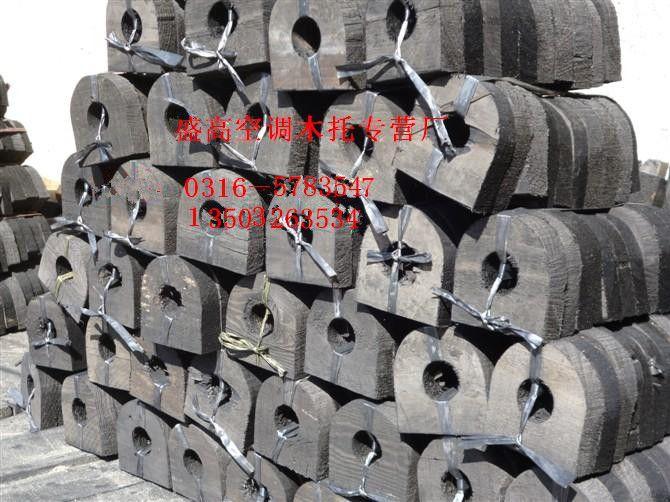 空调木托,空调垫木,管道垫木