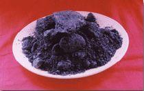 黑滑石原矿