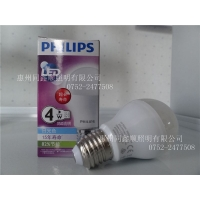 PHILIPS 4W/5W E27 350lm LED球泡