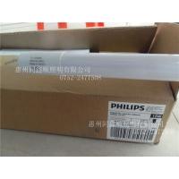 飞利浦LED灯管 1200mm 15W/840 15W