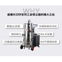 220V可长时间工作吸尘吸灰工业吸尘器WX-2210FB