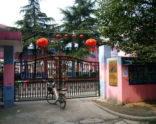幼儿园红花栏设计展示