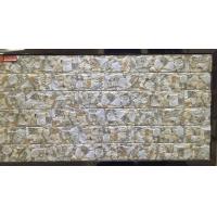 长吉陶瓷-外墙砖-3D喷墨系列-高清文化石-13050
