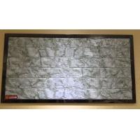 长吉陶瓷-外墙砖-3D喷墨系列-高清文化石-13058