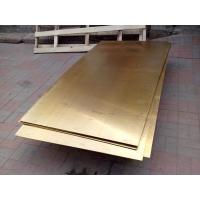 环保C1100紫铜排 红铜排 无氧环保铜排