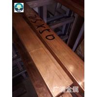 供应进口C5191磷青铜板 C5210磷青铜棒 规格齐全