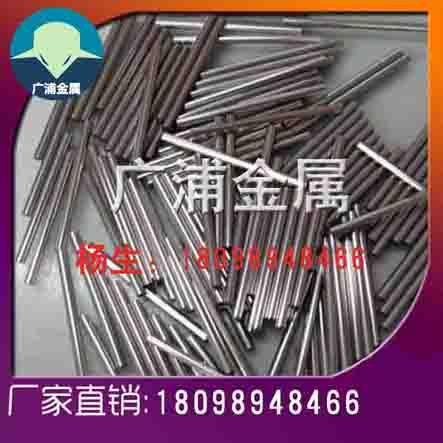 工厂销售不锈钢电子烟管 304不锈钢毛细管 316精密不锈钢