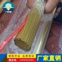 货供应H65精密黄铜毛细管 薄壁空心黄铜 可定制切割型材