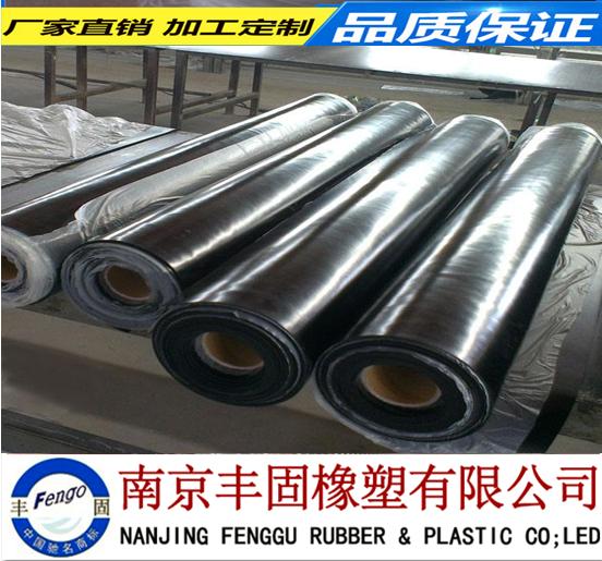 耐高温耐火阻燃全氟橡胶板厂家直销耐强酸碱氟橡胶板