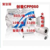 马桶便洁套 卫洁垫 卫生卷膜套 转转垫 一次性马桶垫 马桶套