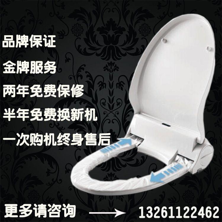 洁尔安智能便洁垫走纸马桶盖自动换套马桶盖转转垫电动换马桶套