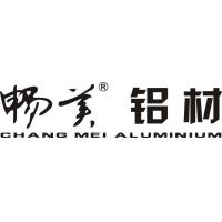 畅美铝业有限公司