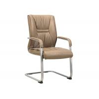 职员椅|人体工学椅|会议椅|电脑椅
