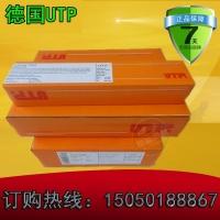 德国UTP 703 Kb,ENIMO-7镍基合金焊条