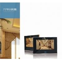 酒店电子猫眼/酒店专用电子门铃/酒店可视猫眼