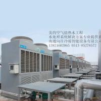 工厂集体宿舍24吨空气能热水工程
