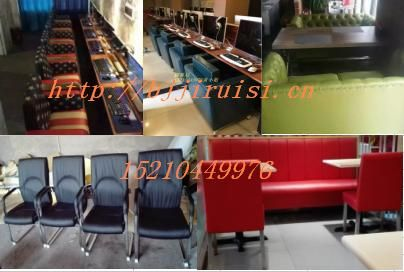 北京沙发厂,咖啡厅卡座沙发,ktv歌厅沙发,幼儿园沙发定做