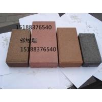 建菱-通体砖