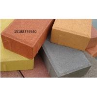 透水砖15188376540