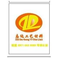 深圳市宝安区志达工艺品经营部