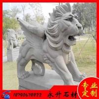 新乡石狮子定制 永升石材专业定制新乡石狮子