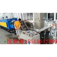 石家庄截齿焊接设备高频焊接设备