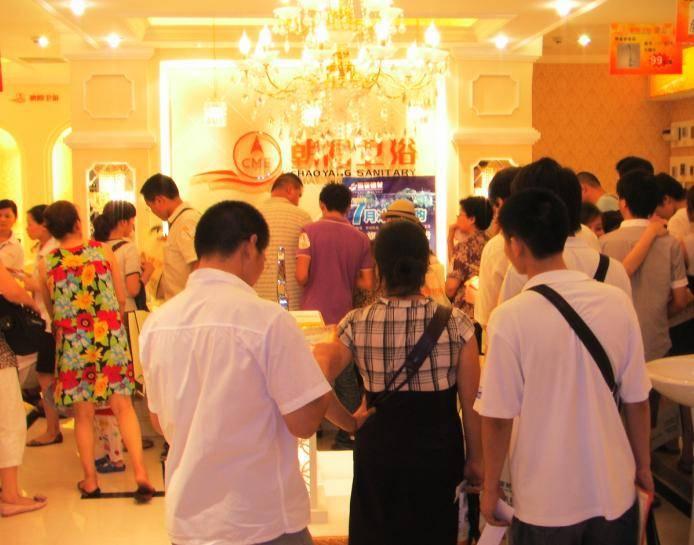 朝阳ManBetX官方网站:国窖汇展中心夜场引爆朝品秀主题活动