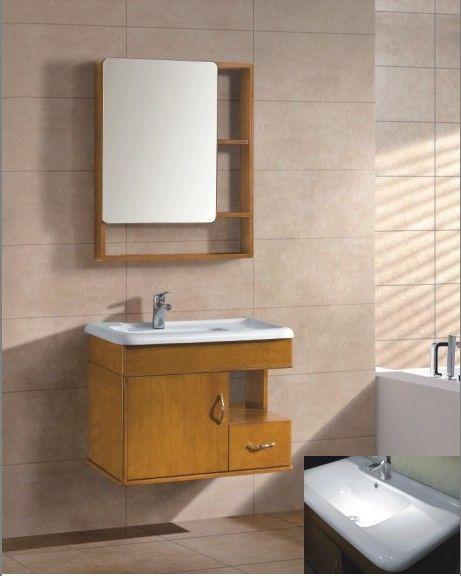 朝阳浴室柜YS3525