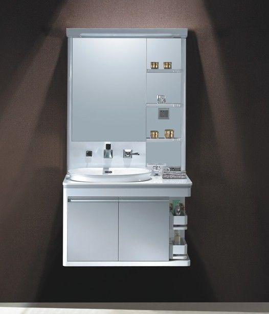 朝阳PVC浴室柜 YP0646