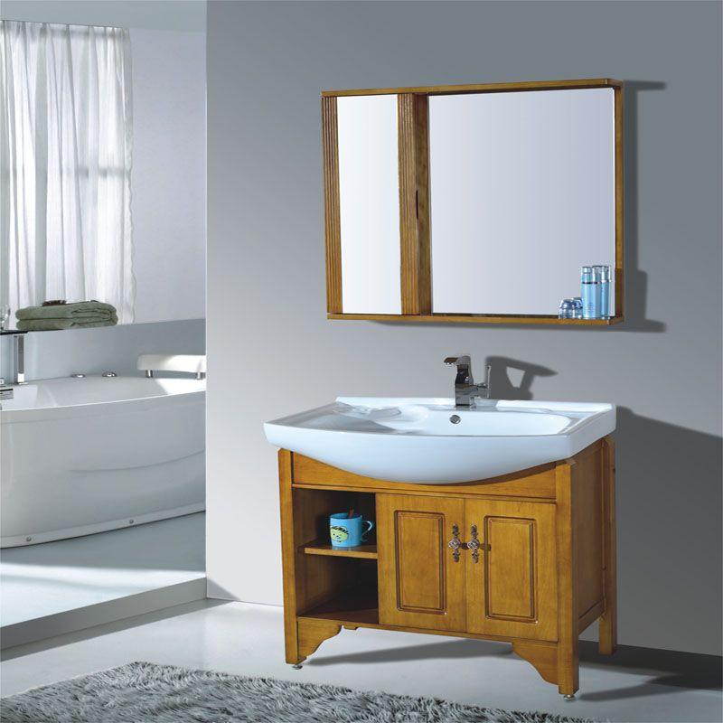 朝阳实木浴室柜 YS3514