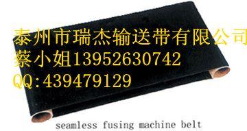 服裝粘合機皮帶皮帶壓樸機皮帶粘樸機皮帶復合機輸送帶-- 江蘇格萊特