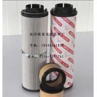 HYDAC贺德克液压滤芯1700 R 003 BN4AM