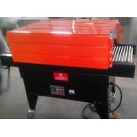江西  南昌收缩机 远红外线收缩机 塑料膜包装机 收缩炉
