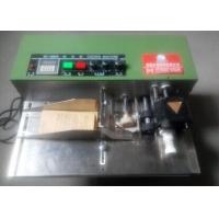 江西 南昌打码机 MY380 标签纸打码机 自动打码机