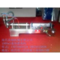 江西 南昌自动灌装机 丨液体灌装机 丨流水线自动灌装机 旋盖
