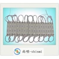 5050led模组led module营口本溪丹东朝阳葫芦岛