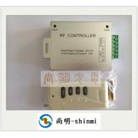 共阴RGB控制器,共负RGB调光器