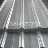 铝塑板防紫外薄膜隔热瓦耐老化PET薄膜