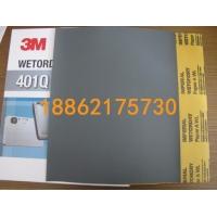 3M401Q进口水磨砂纸