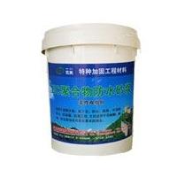 EC聚合物防水砂浆