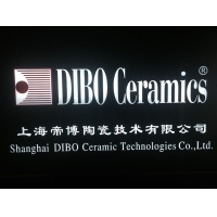 上海帝博陶瓷技术有限公司