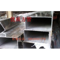 方通  40*60矩形钢管 镀锌薄壁钢管方管