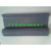 提供高硬度|绝缘性信越TC-80A导热系数0.8W硅胶片