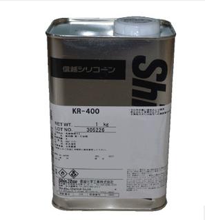 供应信越KR400有机硅涂布剂不含溶剂首选宝蓝正品